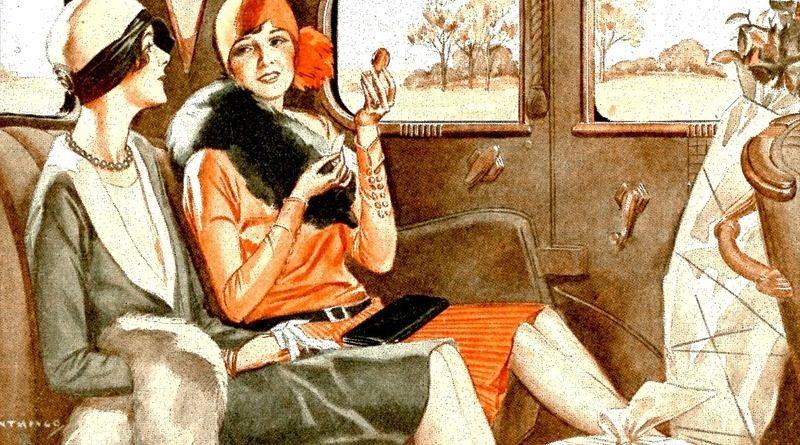 комфортно пътуване